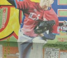 『【報知】石川梨華の夫・野上亮磨巨人移籍決定』の画像