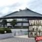 【開催直前!『WORLD TAG LEAGUE』最終戦!】 ...