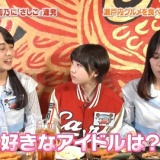 「STU48のセトビンゴ!」で指原莉乃の話、甲斐心愛「さしこー!」