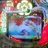 『3月1日 小岩:カイノス 1円パチ』の画像