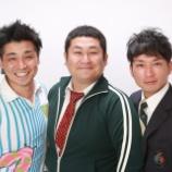 『【衝撃】坂道メンバーと番組を長年共にしてきた芸人、相方が芸能界引退を発表へ・・・』の画像