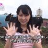 【悲報】川本紗矢が卒業発表