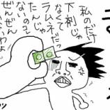 『ジョッキで!』の画像