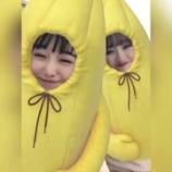 『[イコラブ] 瀧脇笙古「(莉沙)かわいい、むっちゃんはむっちゃん…」』の画像
