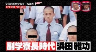 【衝撃】浜田雅功が先輩の頭をド突いていた理由wwwwwww