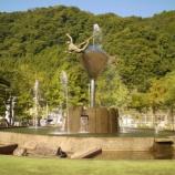 『庄川水記念公園』の画像