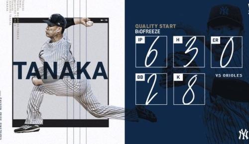 田中将大2試合連続無失点で9勝目(ヤンキースファンの反応)