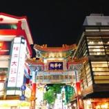 『中華街のおかいもの』の画像