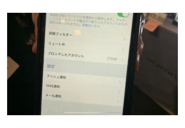 【悲報】外国人さん、神谷英樹氏のツイッターブロック数を知りたくて日本へ