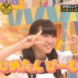 『【乃木坂46】うおおお!!!ひめたんきたあああああああああ!!!!!!』の画像