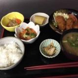 『太田(カキフライ)』の画像