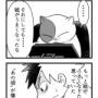 【漫画日誌】漫画家 超見習い中のあの頃