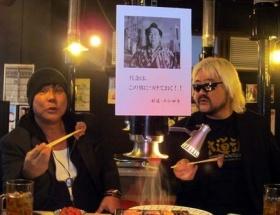 大仁田厚が元・貴闘力の焼き肉店で無銭飲食www