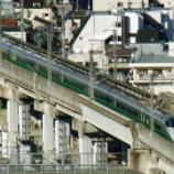 『山形新幹線つばさの7両単独運用』の画像