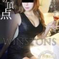 「銀座WinStons~ウインストンズ~」カンナ 【銀座:韓国デリヘル】