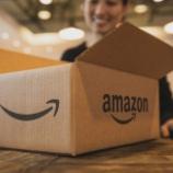 『【酷すぎ】Amazon「休暇申請してきた奴間違えて解雇したったごめんテヘペロ まぁ解雇は解雇な」』の画像