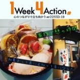 『【和菓子】胡蝶庵のテイクアウト情報【岡崎市】』の画像