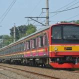 『Bogor線2014年6月1日改正ダイヤ(9月11日訂補)』の画像