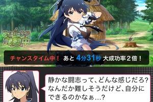 【グリマス】響プライベートレッスンLV20-