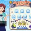 【ミリマス】美咲「じゃーんっ! 本日のログインボーナスは――」