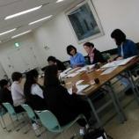 『平成29年度 女性部情報委員会』の画像
