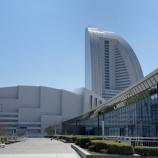 『パシフィコ横浜のイベントバイト募集中!』の画像
