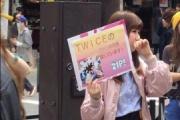 日テレZIPにインチキアンケート疑惑が浮上 放送された内容:「今、女子中高生の間で韓国のガールズグループTWICEが大人気」