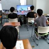 『【早稲田】避難訓練』の画像