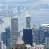 『【香港最新情報】「エコノミスト「香港経済、コロナ前の96%まで回復した」」』の画像