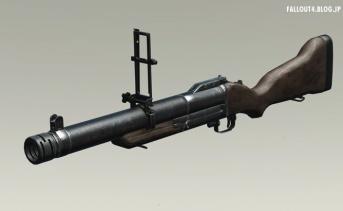 Grenade Expansion Pack 2