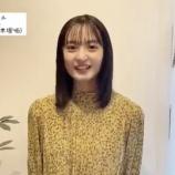 『【乃木坂46】遠藤さくら『この街でキミと暮らしたい・・・』【動画あり】』の画像