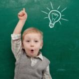 『今スグできる! 直感力を鍛える3つの方法  <直感力 実践編>』の画像