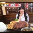 【画像】本田望結ちゃん(16)、とんでもない量のメンチカツ定食を食べるwwwwww