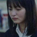 『【乃木坂46】遠藤さくらが泣いてしまう・・・衝撃のCMが解禁へ!!!!!!』の画像