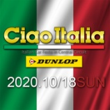 『CiaoItalia2020 Supported by DUNLOP 開催のご案内』の画像