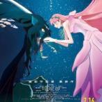 【ネタバレ注意】昨日、竜とそばかすの姫を観に行ったんやが……