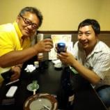 『福島&山形』の画像