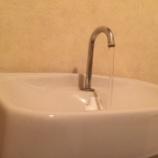 『兵庫県尼崎市 トイレタンク故障修理 -水漏れ・INAX修理-』の画像