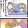 ★ジキルとハイド・・  4コマ漫画「きっかけ」