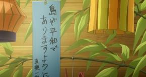 【蒼穹のファフナー EXODUS】第6話 感想 懐かしい人キタ!嬉しくねぇ