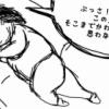 【悲報】 AKB48 大盛真歩さん SR中 ヲタにガチギレ! 「心が汚れてる バカなの?」wwwwwwwww wwwwwwwwwww