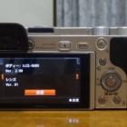『Sony a6000ファームウェアアップデート・・・に成功する!!』の画像