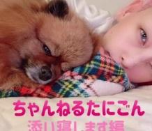 『元メロン記念日・大谷雅恵がYouTubeデビューしたのに話題になってないのな。』の画像