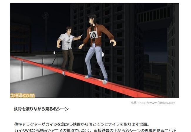 【悲報】カイジの石田さん、豹変する