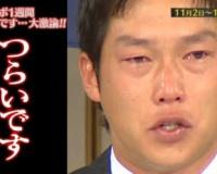 新井貴浩とかいう広島ファンに絶大な人気を持つ男
