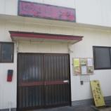 『【ラーメン】麺処はるか(鹿児島・垂水)』の画像