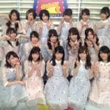 『【乃木坂46】この写真 密かに生ちゃんとまいやん手を握ってるねwww【MUSIC JAPAN】』の画像