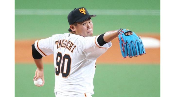 巨人・田口、今オフ走り込みは2.5倍!「自分に甘いところがあった」16試合 2勝8敗 4.80