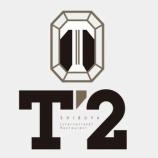 『渋谷に最先端技術満載の大型店舗「T2 shibuya」が2/28オープン!』の画像