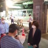 『岸田首相と岸防衛大臣に抗議要請文』の画像